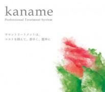 kaname_image-420x420