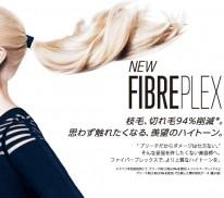 main_fibreplex